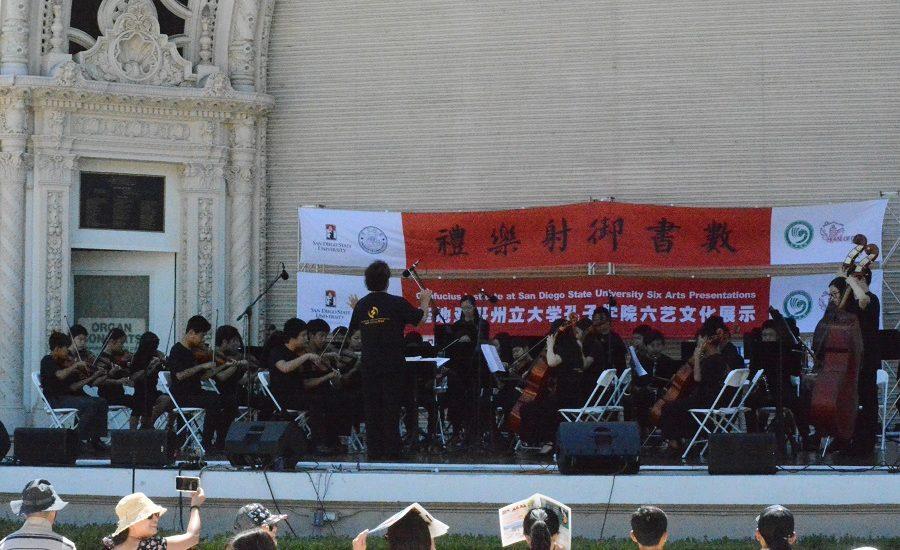 9月22日2018是中國的中秋節前夕,我們應邀在把博雅公園的管風琴音樂場大型演出